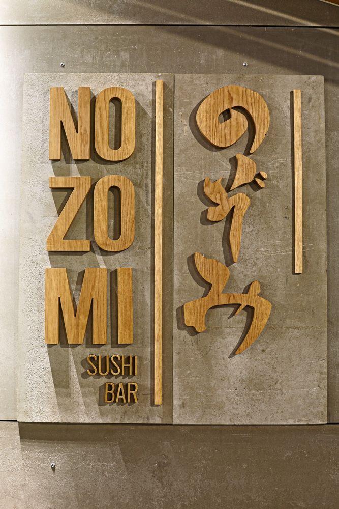 Pin by Brochure Designers on Logos | Sushi bar, Sushi, Bar grill