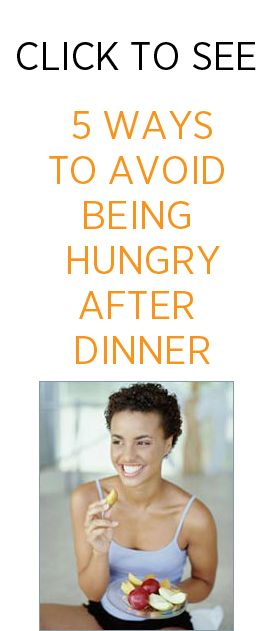Still hungry after dinner but trying to lose weight? CLICK HERE for awesome tips to see 5 ways to avoid being hungry after dinner.  http://www.fitmissy.com/5-ways-to-avoid-being-hungry-after-dinner/  #food #hungry #dinner #loseweight #weightloss #fitness #fit #exercise