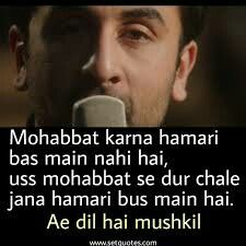 Pin by Moomal Ali on Ae dil hai mushkil (With images
