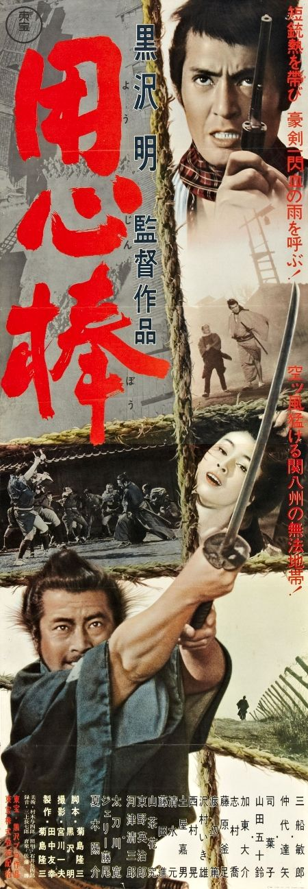 Watch Yojimbo Full-Movie Streaming