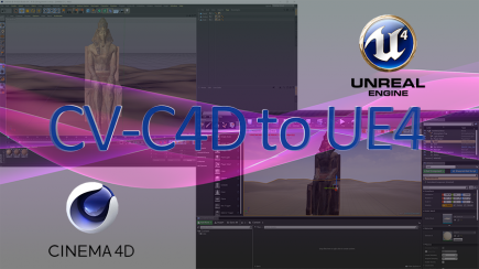 Cineversity CV-C4D to UE4 [Video Tutorial Playlist]   Plugin-C4D