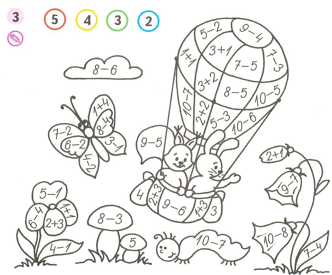 Matematicheskie Raskraski 24 Tys Izobrazhenij Najdeno V Yandeks Kartinkah Raskraski Besplatnye Raskraski Raskraska Po Cifram