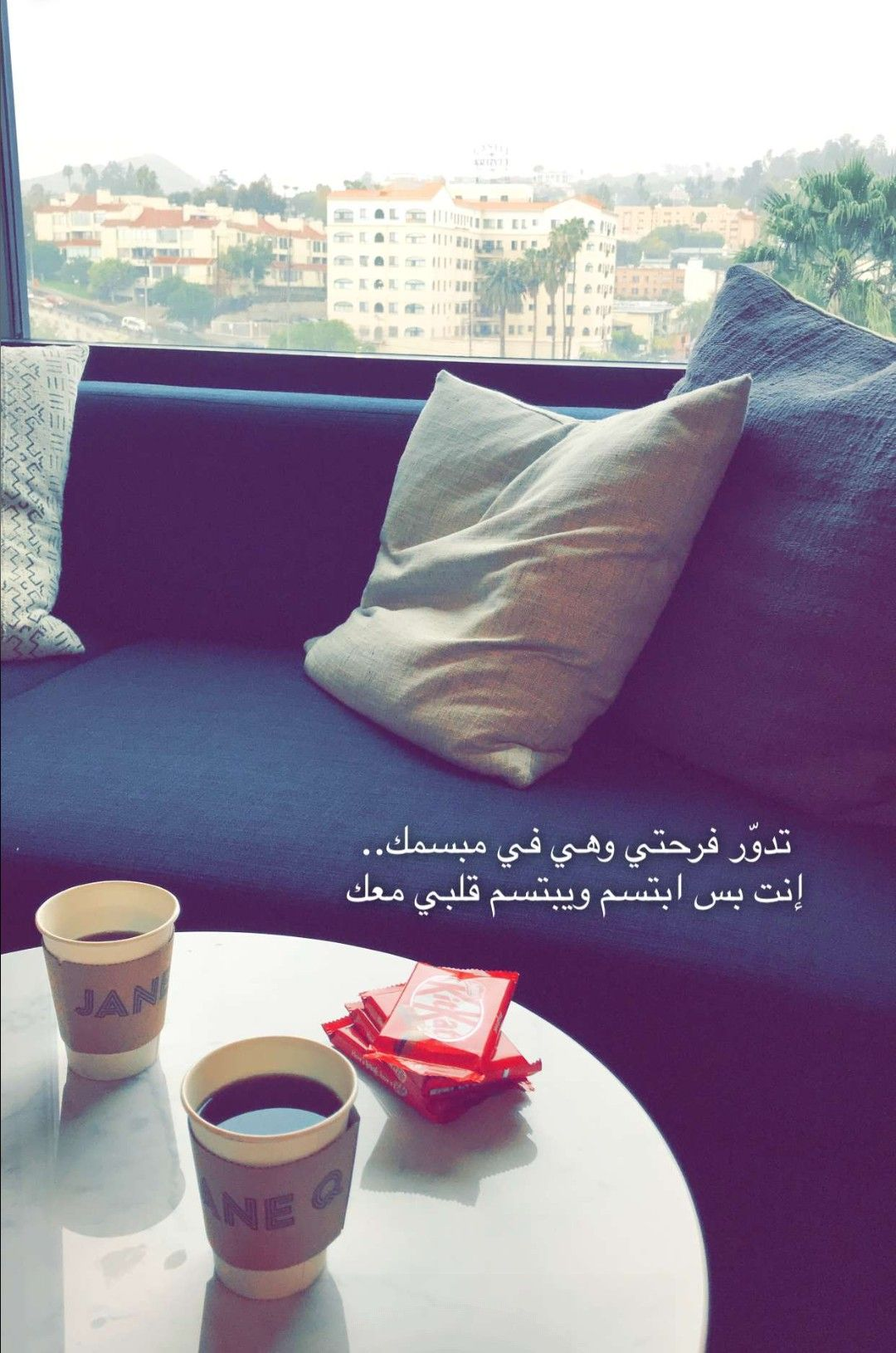 Pin By Noor Kareem On سنابات Photo Quotes Morning Quotes Cute Wallpapers