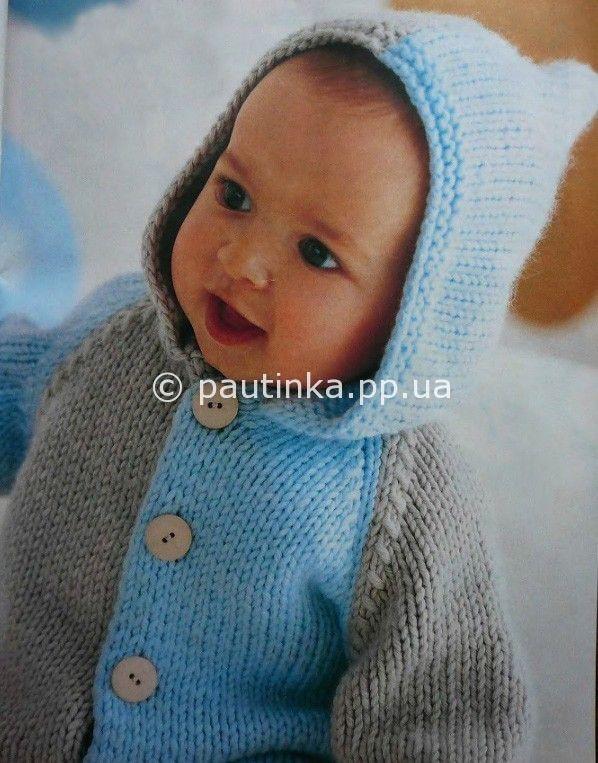 Das Schema der beige und blaue Jacke mit Kapuze | Stricken, Häkeln ...