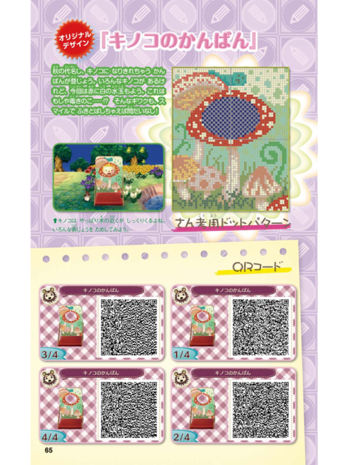 Welcome to animal crossing new leaf designs please don   ask for qr requests also rh sk pinterest