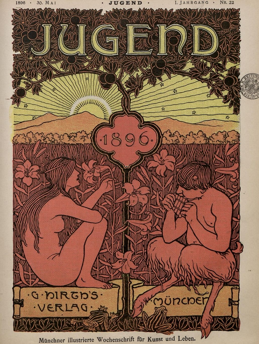 Jugend cover - 1896 art of the beautiful-grotesque: Jugend : Various Artists