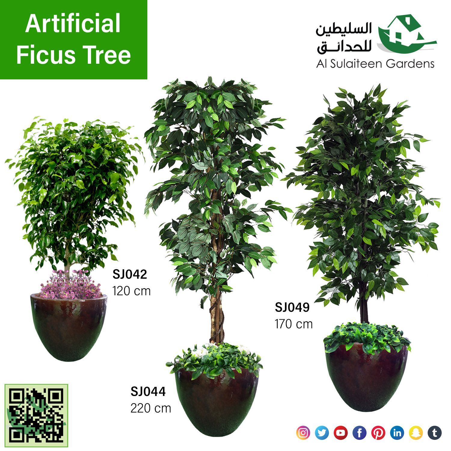 The Artificial Ficus Tree by Pure Garden is the perfect additional item for your home. Comes in 3 different sizes.   Get in touch with us @ 974-40292088 / 55831570/66616154  www.alsulaiteengardens.com #artificialplants #Ficus_tree #ArtificialFicus #granitefountains #Garden #Artificial_Garden #Qatar #Doha #Fountains #Artificial_GreenWall  #Artificial_Plants #plantingpots #Artificial_Grass #Garden_maintenance  #planterpot #Home  #artificialtrees #kidsplayequipment #stonesteps #plants  #Grass