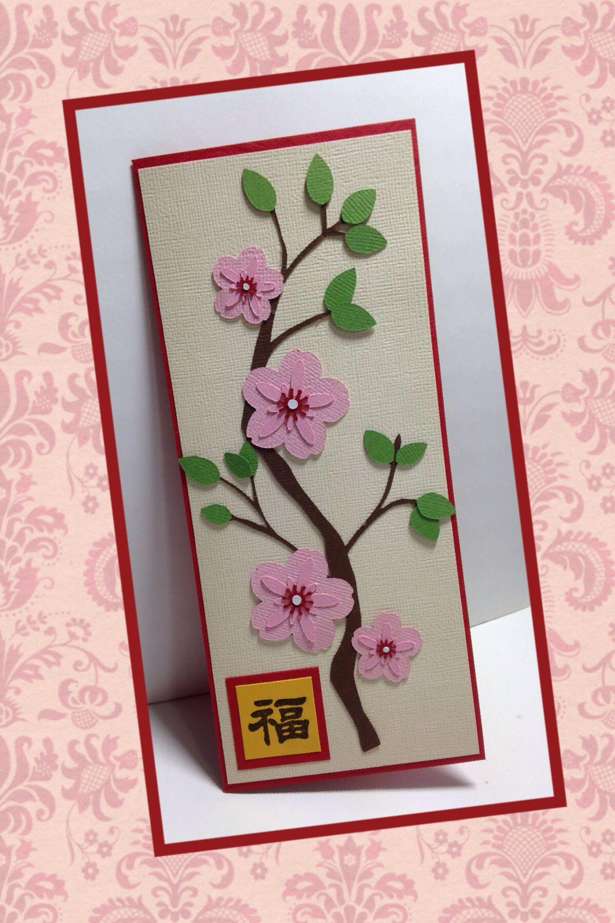 Chinese New Year greeting card Thiệp giấy, Thiệp tự làm