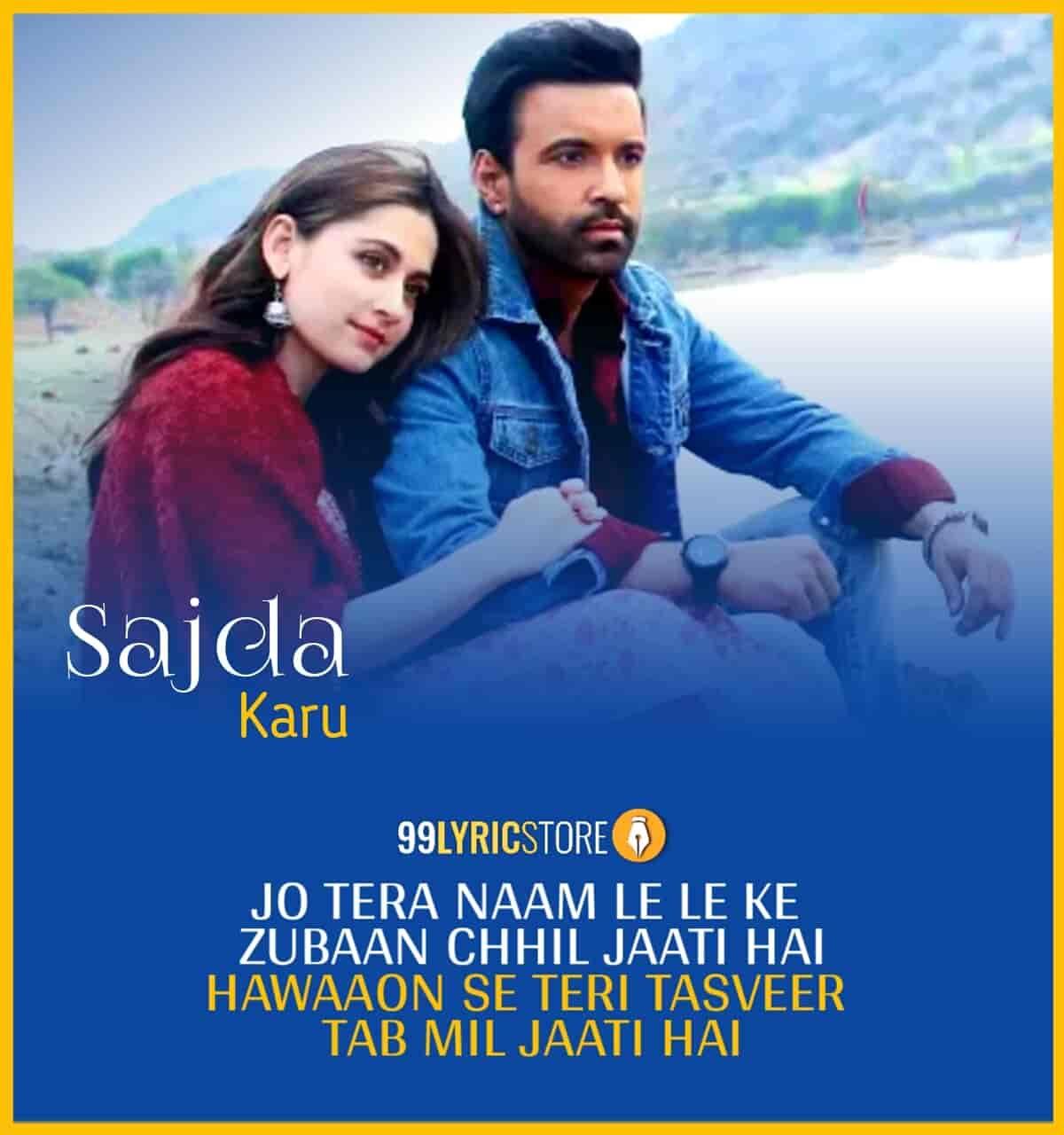 Sajda Karu Lyrics Stebin Ben Beautiful Lyrics Lyrics Beautiful Songs