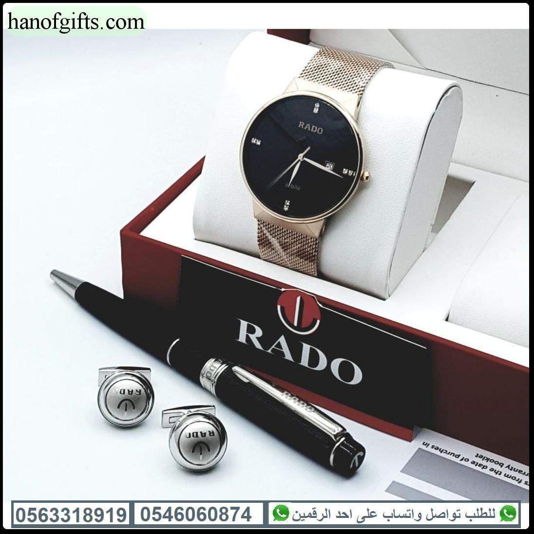 ساعات رادو رجالية مع قلم و كبك و علبة حلوه و كرت ماركه Daniel Wellington Accessories Watches
