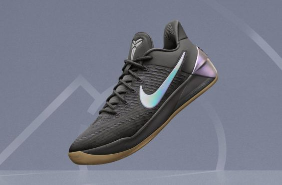 097cb69a6ae2 A Closer Look At The Nike Kobe A.D. Time To Shine