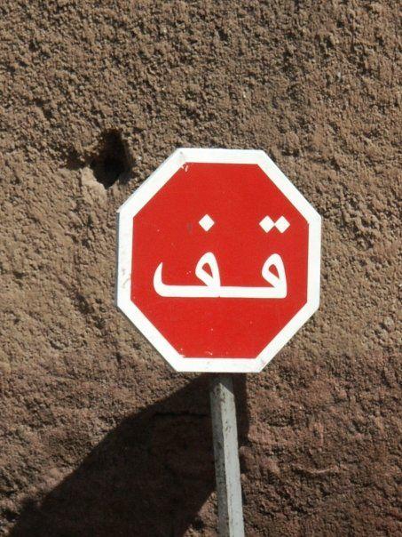 Maroc http://www.baravoyages.com