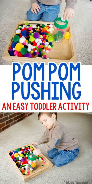 Pom Pom Pushing: Easy Toddler Activity Pom Pom Pushing: Easy Toddler Activity Diy Toys diy toys for toddlers