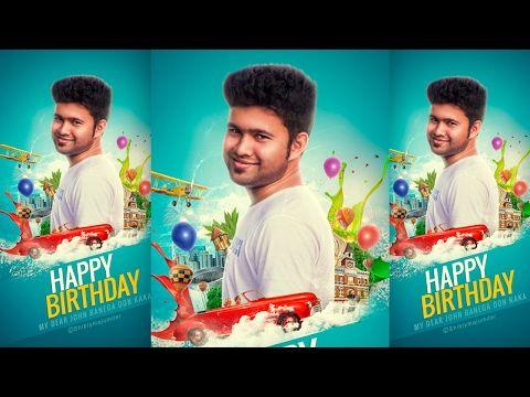 Photo Manipulation Tutorial 2017 Birthday Editing Tricks Photoshop CC Tu