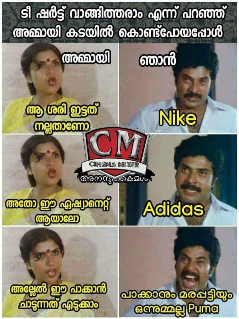 Malayalam Funny Trolls - Pinterest