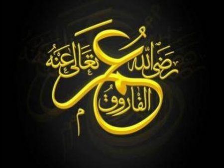 أيا عمر الفاروق هل لك عودة الشيخ خالد الراشد جزاه الله خيرا