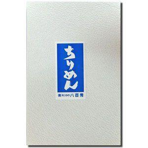 ちりめん No30化粧箱 363g  【クール冷蔵便】