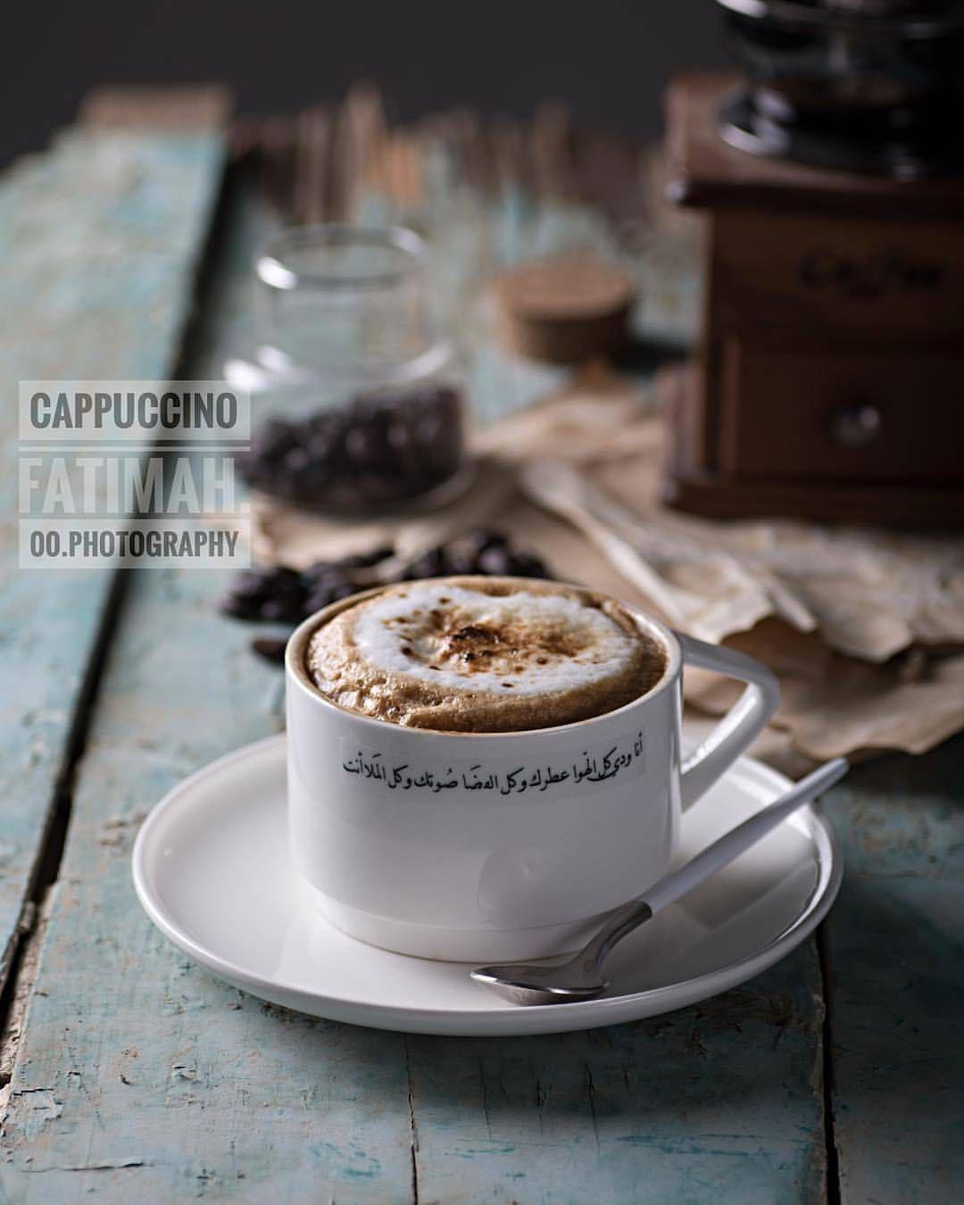 ㅤ مساء الخير ثم تعال لنتحدث هذا اليوم بحجة أن القهوة مرة و حديثك سكر ㅤ By Fatimah 00 ㅤ ㅤ أ لترشيحها كصورة الاسبوع Fruit Recipes Chocolate Drinks Bakery