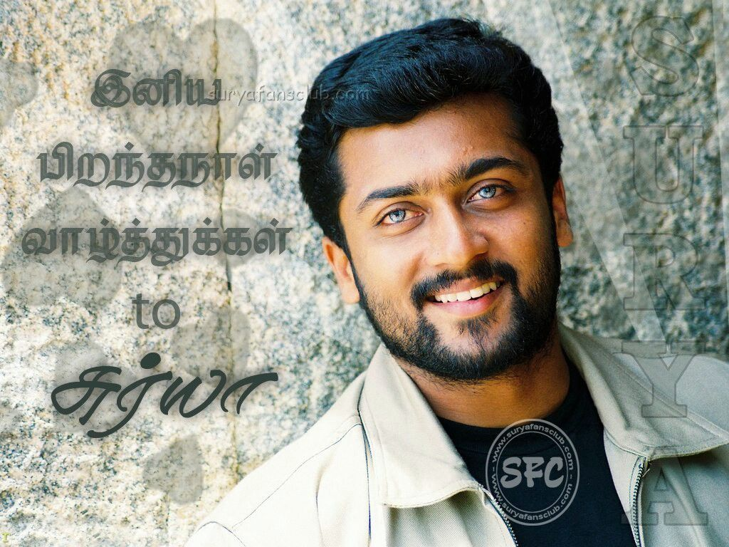 Surya hd wallpapers 2015 wallpaper cave best games wallpapers surya hd wallpapers 2015 wallpaper cave thecheapjerseys Images