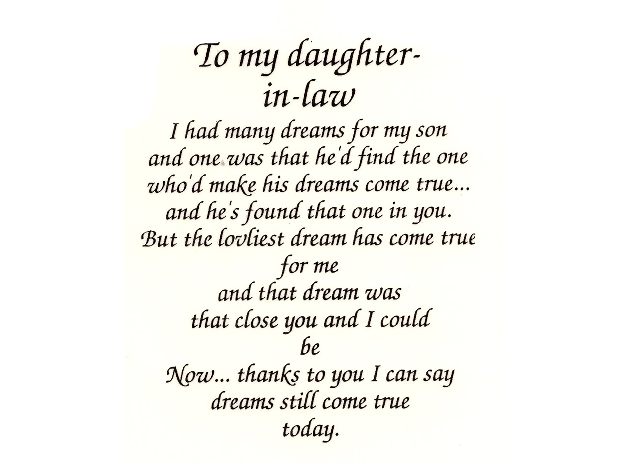 Z 320 To My DaughterinLaw Daughter in law quotes, Law