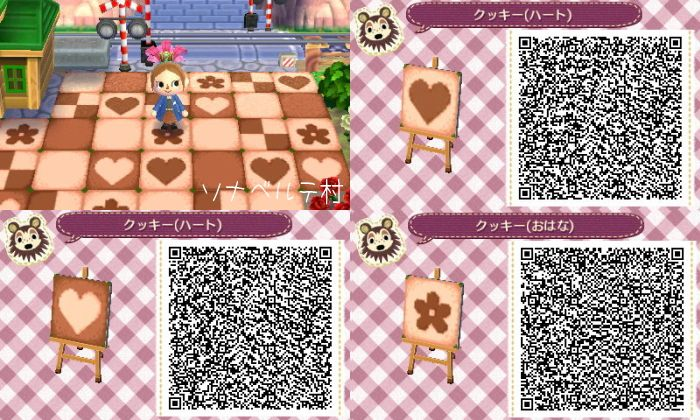 Sweets Themes Tiles Cream Brown Hearts Flowers Checkered Qr
