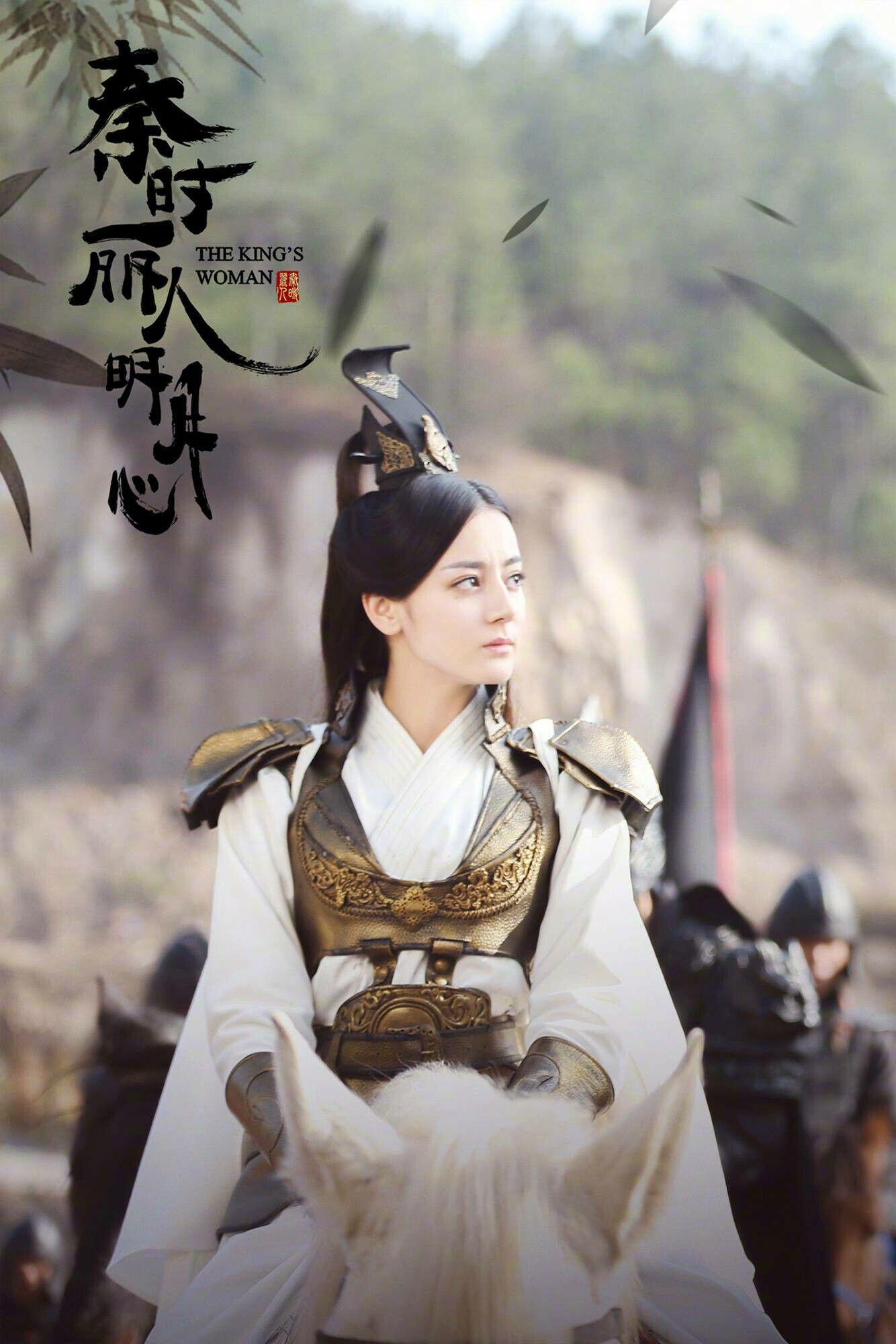 The King\u0027s Woman《丽姬传》 - Dilraba Dilmurat, Zhang Bin Bin
