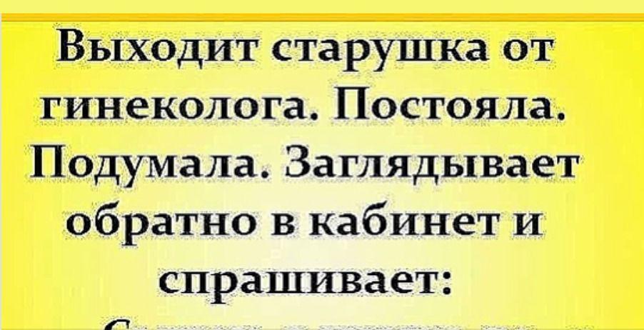 Veselye Anekdoty Ot Kotoryh Smeyutsya Vse Yumornye Citaty Yumoristicheskie Citaty Rabota Yumor