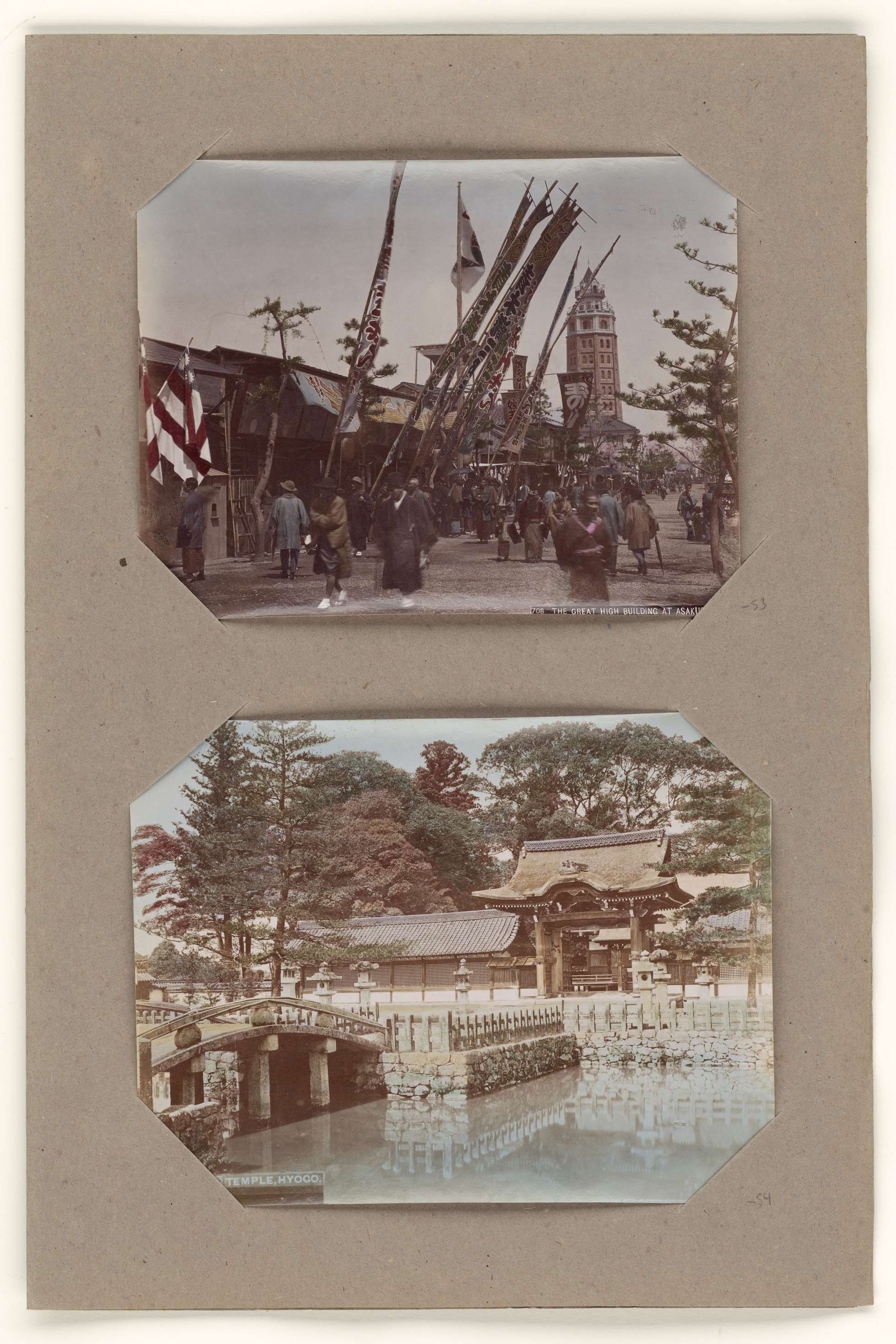 Anonymous | Tempel in Hyogo, Japan, Anonymous, Gijs Bosch Reitz, c. 1890 - c. 1903 | Tempel in Hyogo, Japan