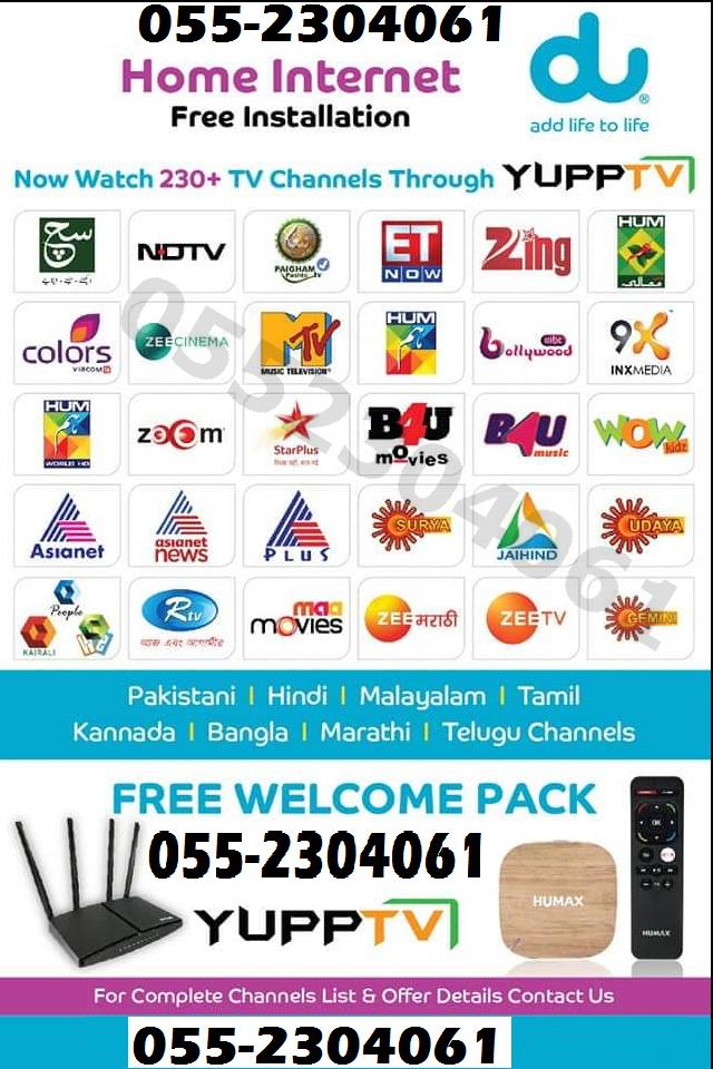 Du Internet Packages 971552304061 With Images Internet