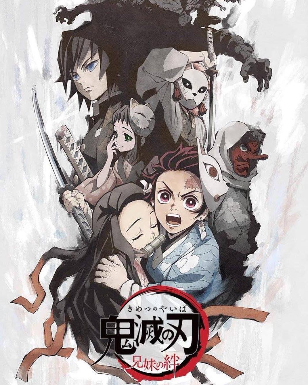 Demon slayer kimetsu no yaiba anime demon slayer anime