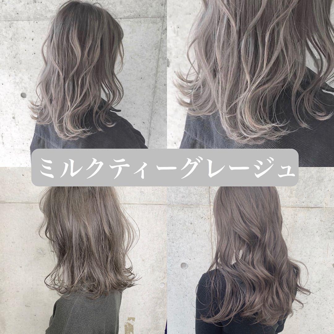 武田 響 ミルクティーカラー Album Ginzaさんはinstagramを利用してい