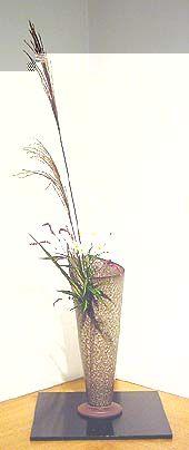 Vase by Minegishi Seiko