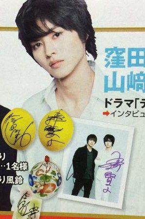 "Kento Yamazaki as L, J drama series ""Death Note"", starts on Jul. 5, 2015"