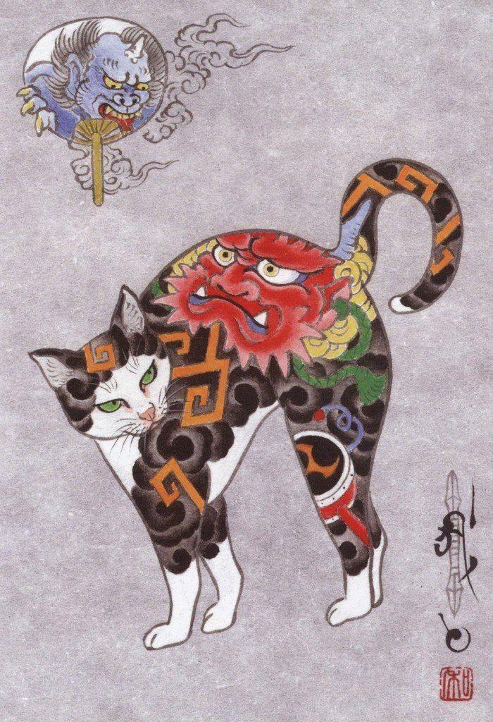 kazuaki horitomo kitamura monmon cats c r e a m pinterest cat tattoo and japanese. Black Bedroom Furniture Sets. Home Design Ideas