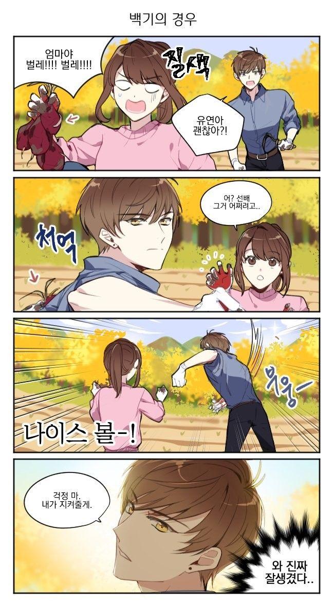 By _nemunm 백기, 애니메이션 남자, 일본만화