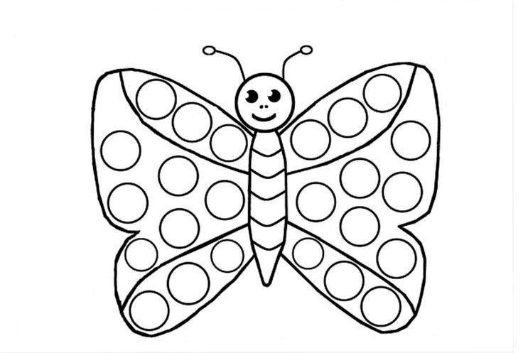 Pon Ponlarla Etkinlik 6 Okul öncesi Etkinlik Faaliyetleri