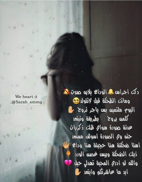 ﺭﻣﺰﻳﺎﺕ صور And ب ن ات Image We Heart It Image Find Image