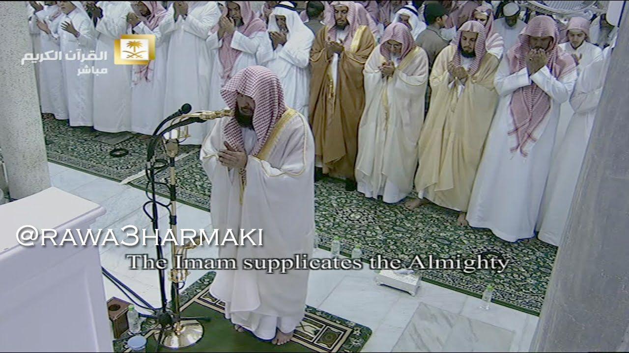 دعاء مؤثر للشيخ السديس في أول العشر الأواخر ليلة 21 رمضان 1435 في الحرم