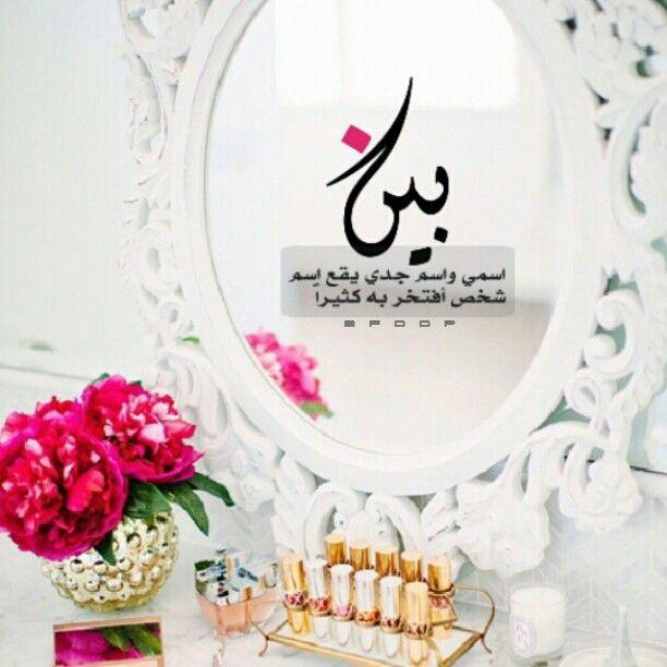 تصميمي Wedding Shoe Wedding Sneaker Mirror Table