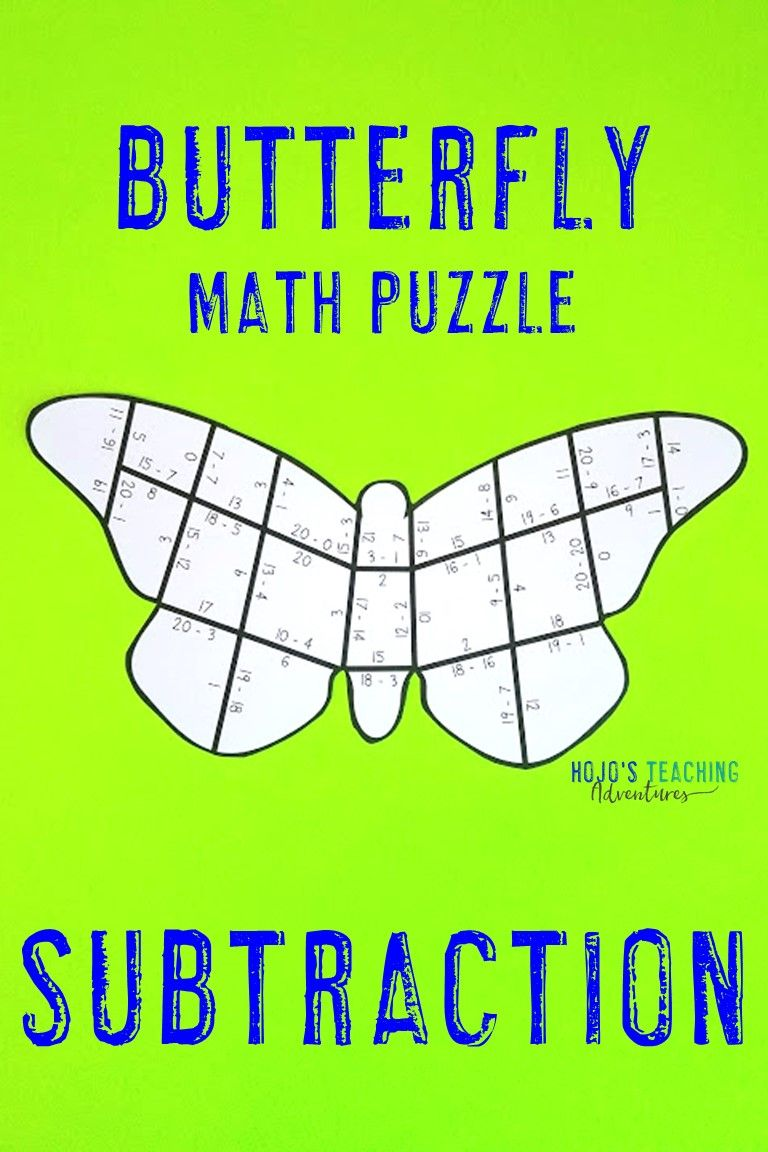 medium resolution of SUBTRACTION Butterfly Puzzles   Spring Math Games