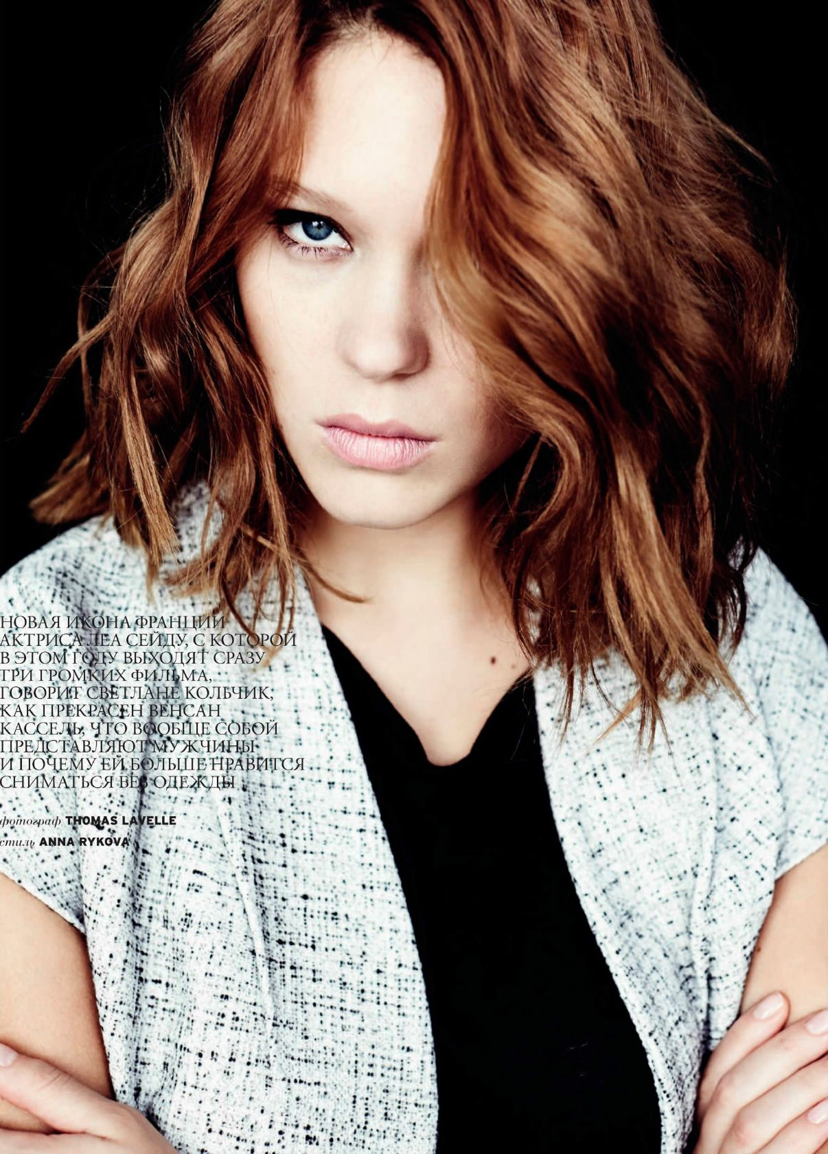 Léa Seydoux by Thomas Lavelle for Marie Claire Russia April 2014