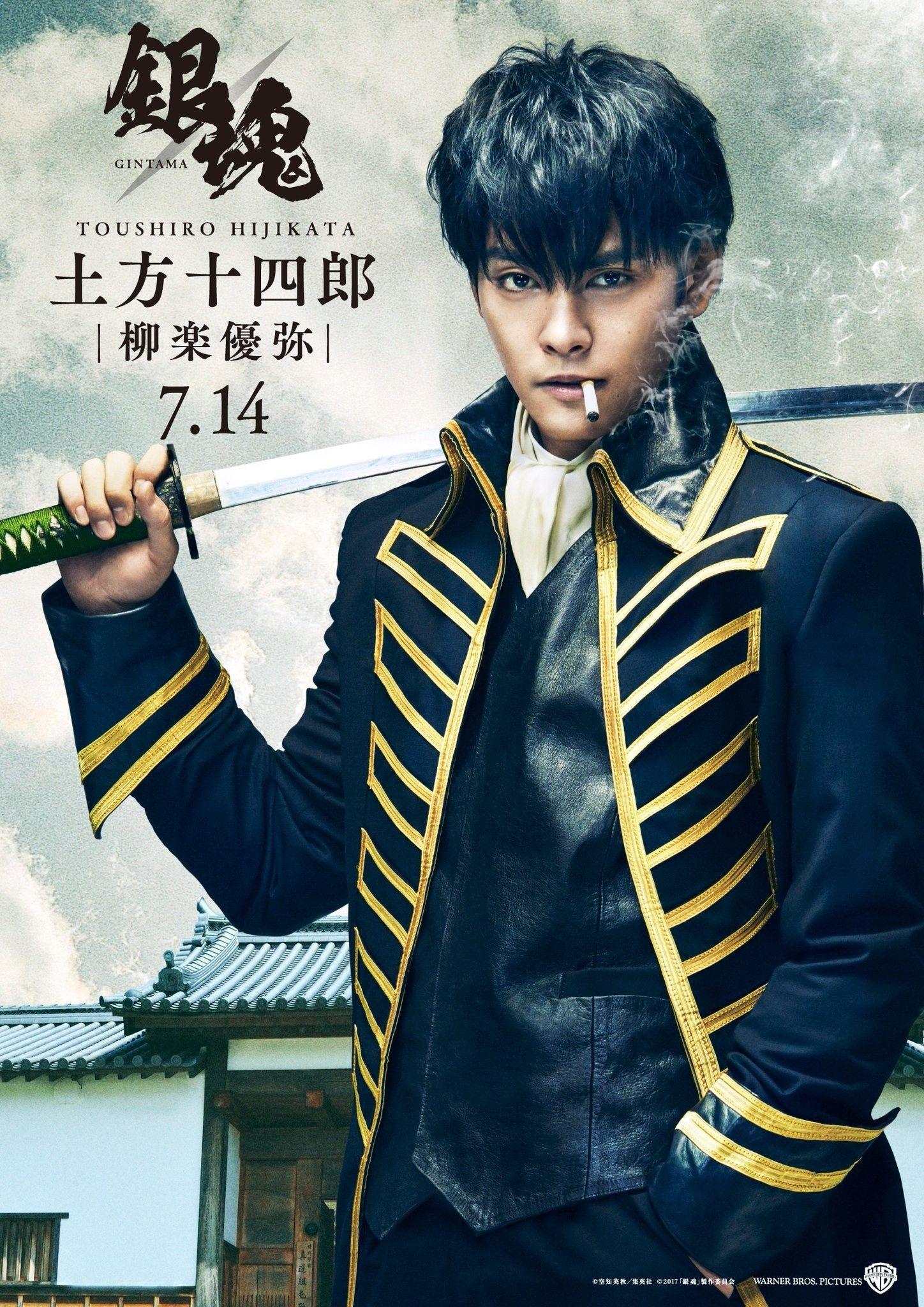 Gintama LiveAction Movie Releases Shinsengumi Visuals!