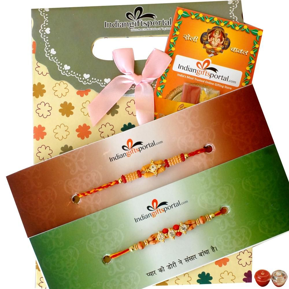 http://rakhi.indiangiftsportal.com/myshop/images/products-big-2/tokenz-dryhmp066b.jpg