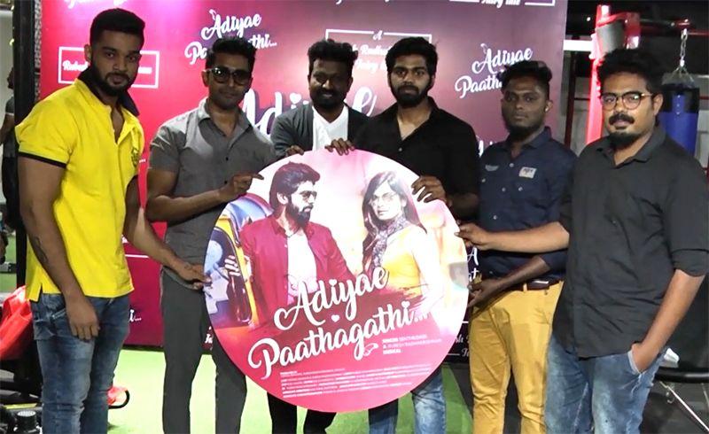 Music Director Shabir Launched Adiyae Paathagathi Video Album