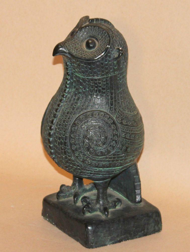 Vintage Replica Chinese Bronze Owl Sculpture Plaster Austin Prod James Mont 1965 #AustinProductsInc