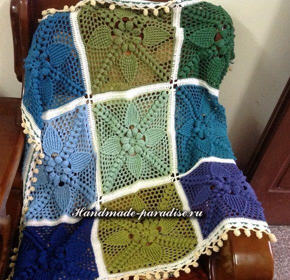 Накидка для дивана квадратными мотивами крючком. Схемы вязания.