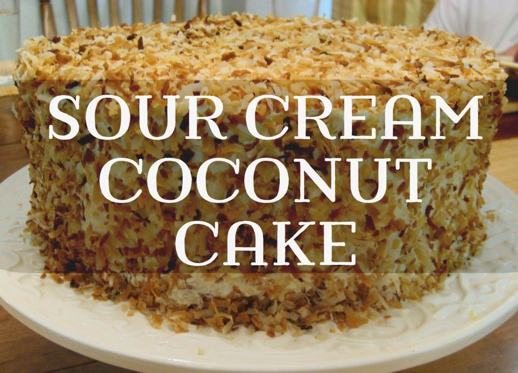 Here we have a recipe for the world's best coconut cake. This cake is so delicious and it's easy to make too. Let's make one.