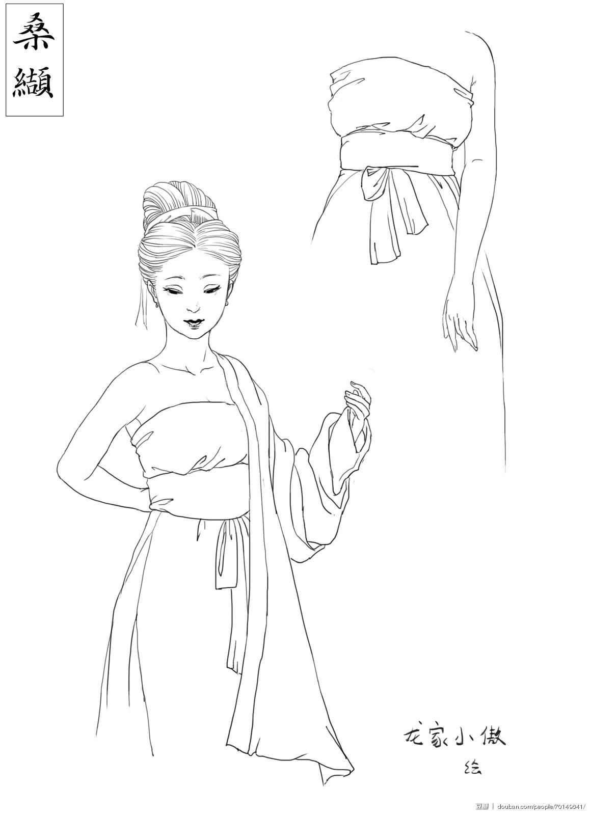 长安月 (Traditional Chinese clothes, hanfu—how to wear...) | drawing ...