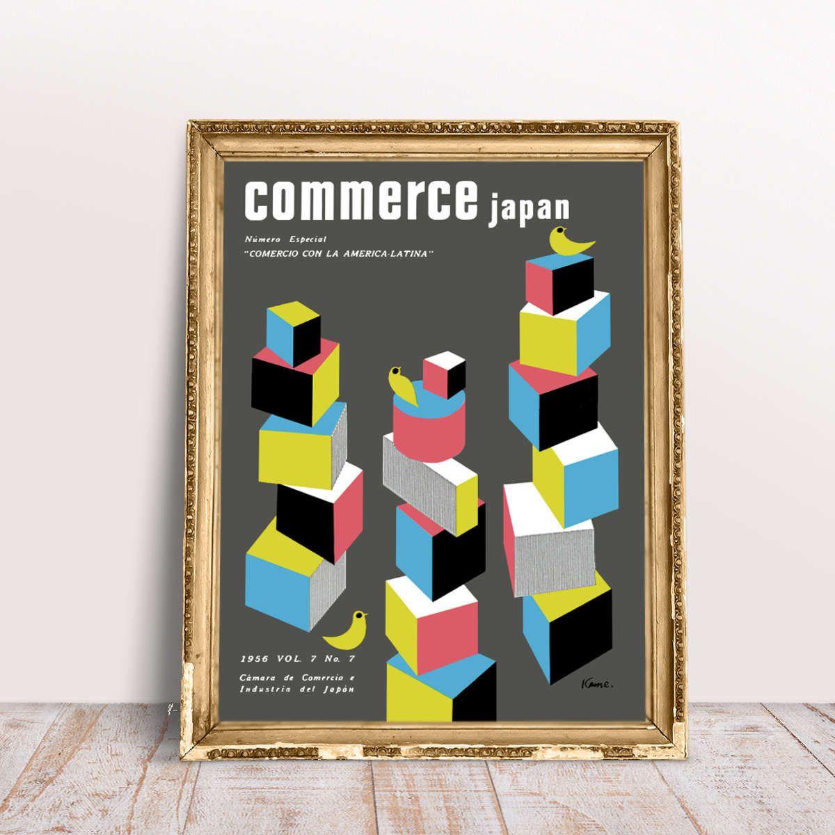 Japanese Poster Commerce Japan With Latina America By Kamekura