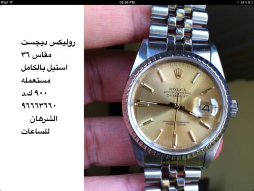 روليكس ديجست مقاس 36 م استيل بالكامل 900 K D Photo Watches